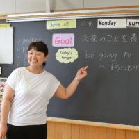 日本初、小学校英語指導者向け国際英語教授資格「CELT-P」コース開講